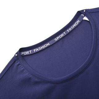 CARTELO 18172KE18063 男士短袖T恤 宝蓝 M