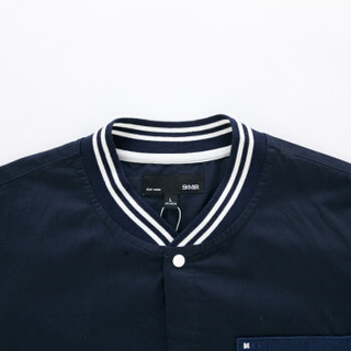 Semir 森马 19316051367 男士休闲长袖衬衫 宝蓝 XL