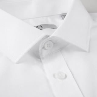 HLA 海澜之家 HNCAD3E067A 男士长袖衬衫 漂白 165/84Y