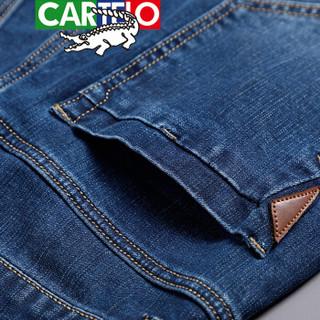 CARTELO ZY618 男士五分牛仔短裤 浅蓝色 33