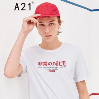 A21 4821330200 男士圆领个性印花短袖T恤 特白 M