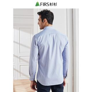 FIRS 杉杉 TCB1160-3 男士纯色牛津纺长袖衬衫 青石灰 38