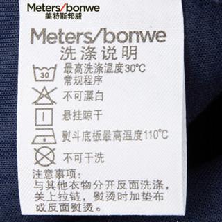 Meters bonwe 美特斯邦威 601917 男士复古校园风针织开衫 影黑 185/104