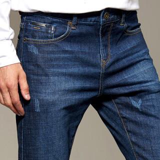 pierre cardin 皮尔·卡丹 203746 男士中腰小直筒长牛仔裤 蓝色 35
