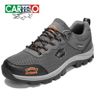 CARTELO 卡帝乐鳄鱼 KDL8A7600 男士网面登山鞋 灰色 42