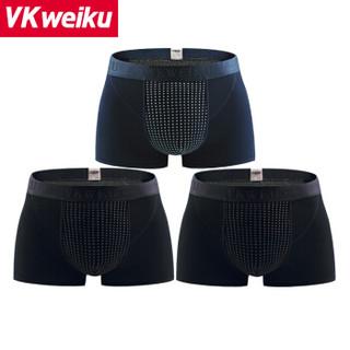 VKWEIKU C073 男士平角裤 (3条装、3XL、黑色2+灰蓝色1)