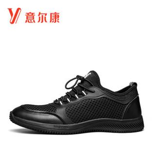 YEARCON 意尔康 8412FX88412W 男士网面跑步鞋 黑色 40