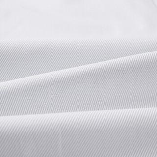 HLA 海澜之家 HNCAW1E029A 男士斜纹商务长袖衬衫 浅灰斜纹 45
