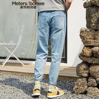 Meters bonwe 美特斯邦威 602779 男士破洞牛仔裤 浅蓝 170/74