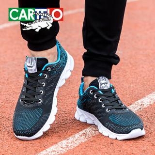 CARTELO 卡帝乐鳄鱼 KDL686 男士鞋网面运动鞋 黑色 43