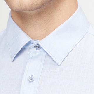 FIRS 杉杉 CMB1354-2D 男士休闲纯色短袖衬衫 浅蓝 43