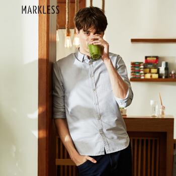Markless CSA7504M 男士牛津纺长袖休闲衬衫 灰色 XL