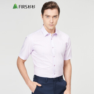 FIRS 杉杉 CB1330-3D 男士牛津纺短袖衬衫 紫色 43