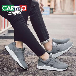 CARTELO 卡帝乐鳄鱼 KDL7C8600 中性休闲板鞋 灰色 41