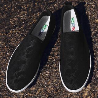 CARTELO 卡帝乐鳄鱼 KDL180304 男士透气一脚蹬板鞋 黑色 39