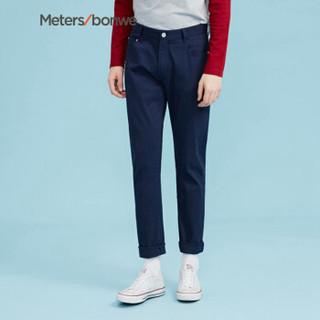 Meters bonwe 美特斯邦威 602739 男士梭织长裤 鸢尾蓝黑 170/74