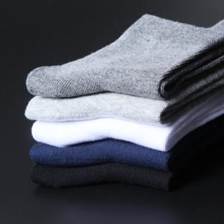 恒源祥10双装浅口船袜 男士薄款低帮袜子 商务休闲纯色棉袜 混色