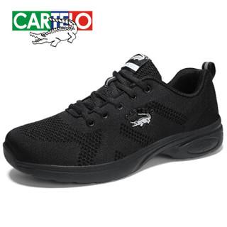 CARTELO 卡帝乐鳄鱼 KDLHYK81851 男士飞织慢跑运动鞋 黑色 40