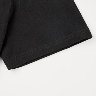HLA 海澜之家 HNTBJ2E135A 男士动物图案短袖T恤 黑色花纹 50