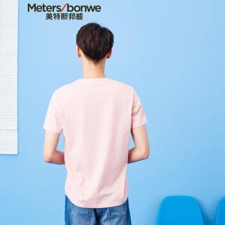 Meters bonwe 美特斯邦威 661237 男士字母短袖T恤 银粉 170/92