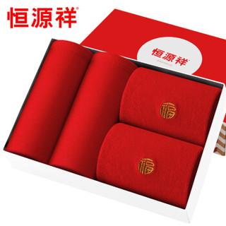 恒源祥 0262 女士红色内裤袜子组合装 (165/90、袜子2双+内裤2条)