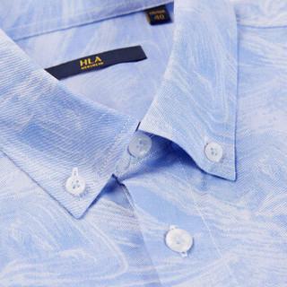 HLA 海澜之家 HNECJ2E143A 男士提花休闲短袖衬衫 浅蓝花纹 40