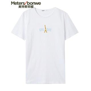 Meters bonwe 美特斯邦威 661280 男士创意长颈鹿图案短袖T恤 亮白 185/104