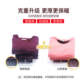 Langsha 浪莎 88935 女士加绒保暖内衣套装 紫色 L