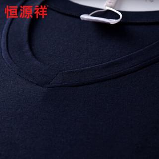 恒源祥 06414 男士薄款保暖内衣套装 (180/105、藏青)