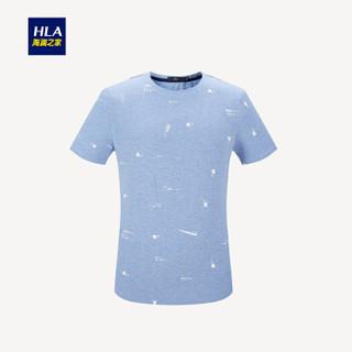 HLA 海澜之家 HNTBJ2E353A 男士花纱款印花短袖T恤 浅蓝花纹 54