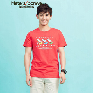 Meters bonwe 美特斯邦威 601841 男士趣味图案短袖T恤 实样红 185/104