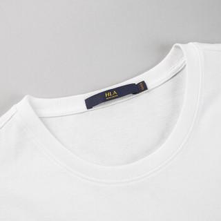 HLA 海澜之家 HNTBJ2E185A 男士净色卡通印花短袖T恤 米白花纹 52