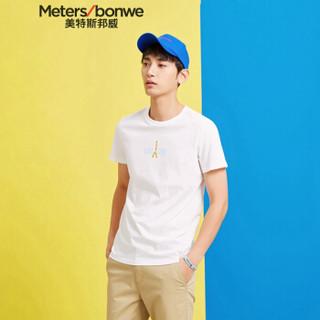 Meters bonwe 美特斯邦威 661280 男士创意长颈鹿图案短袖T恤 亮白 175/96