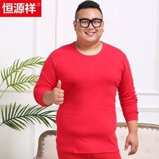 恒源祥 TC-006 男士薄款保暖内衣套装 (6XL200/125、大红)