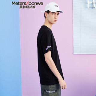 Meters bonwe 美特斯邦威 661391 男士胸前星球图案短袖T恤 影黑 170/92
