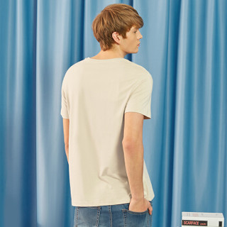 A21 4821330000 男士短袖T恤 杏色 XL