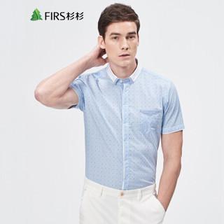 FIRS 杉杉 HCB1325-1D 男士短袖衬衫 蓝色 40