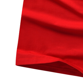 CARTELO 16057KE9518 男士纯色圆领长袖T恤 大红 2XL