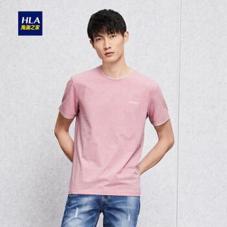 HLA 海澜之家 HNTBJ2E058A 男士花纱短袖T恤 粉红 54