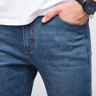 A21 7431004501 男士中腰修身牛仔裤 灰蓝 29