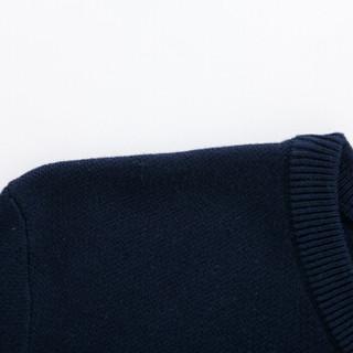 Semir 森马 19316071414 男士套头印花针织衫 宝蓝 S