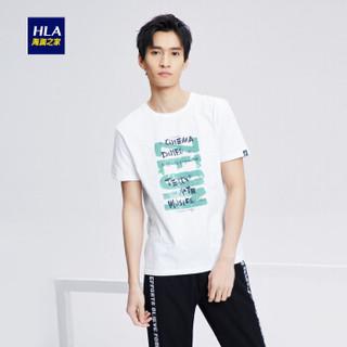 HLA 海澜之家 HNTBJ2E249A 男士圆领短袖T恤 米白花纹 46