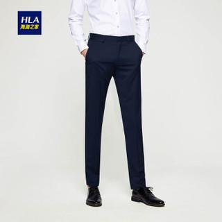 HLA 海澜之家 HKXAD1E015A 男士西裤 藏青花纹 31