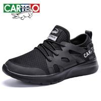 卡帝乐鳄鱼 CARTELO 休闲鞋时尚透气网面鞋舒适轻便男鞋 KDL803 黑色 42 *5件