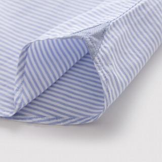 Semir 森马 19018051324 男士纯棉长袖衬衫 蓝白色调 XL