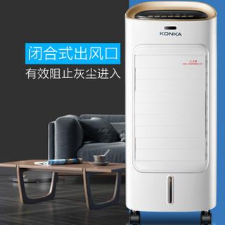 KONKA 康佳 KF-LNS1602Y-D 空调扇