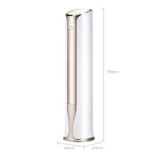 志高(CHIGO)3匹 定频 冷暖 圆柱式 空调柜机 立方送风 隐藏显示 触摸控制(NEW-LD24C1H3)
