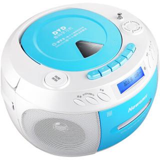 纽曼DVD光盘学习机DVD-M520磁带英语教学用复读机便携收音收录机胎教TF卡U盘插卡MP3播放器手提广场音箱蓝色
