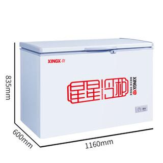 XINGX 星星 BD/BC-305E 商用卧式冰柜 305L