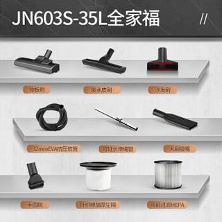 Jarrow FORMULAS 杰诺 JN603S 桶式吸尘器